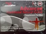 6 - Hard Rod Plus 12 capsules x 500 mg Six Month Supply